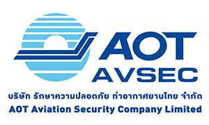 บริษัท รักษาความปลอดภัย ท่าอากาศยานไทย จำกัด Logo